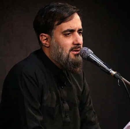 Mohammad Hossein Pooyanfar Be Gardanam Hagh Dari Music fa.com دانلود مداحی به گردنم حق داری محمد حسین پویانفر