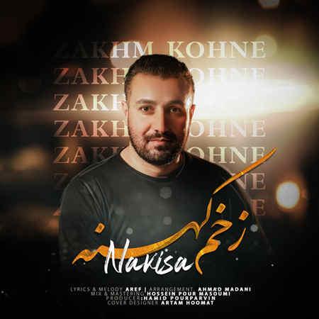 Nakisa Zakhme Kohne Music fa.com دانلود آهنگ نکیسا زخم کهنه