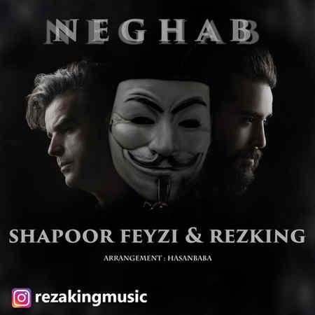 Reza King Ft Shapoor Feyzi Neghab Music fa.com دانلود آهنگ رضا کینگ و شاپور فیضی نقاب