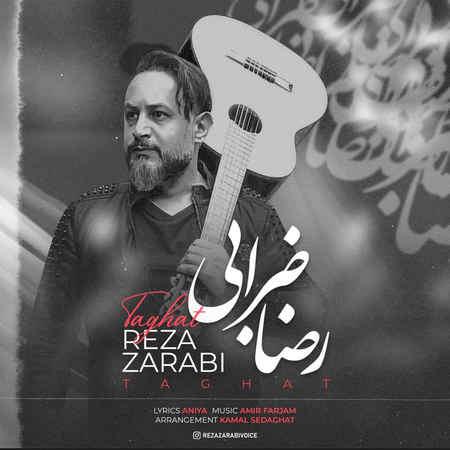 Reza Zarabi Taghat Music fa.com دانلود آهنگ رضا ضرابی طاقت