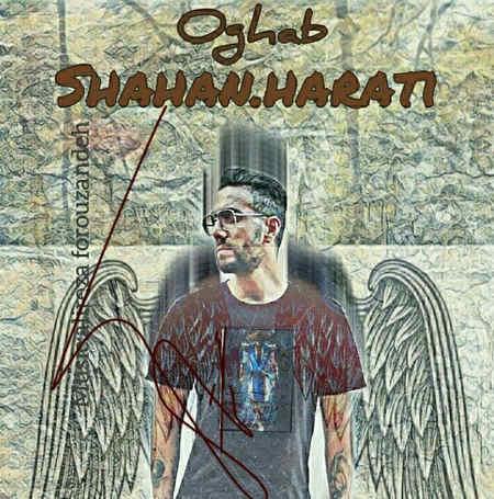Shahan Harati Oghab Music fa.com دانلود آهنگ شاهان هراتی عقاب