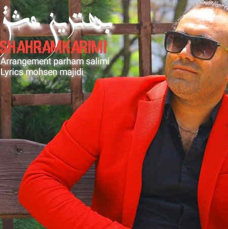 Shahram Karimi Behtarin Eshgh Music fa.com دانلود آهنگ شهرام کریمی بهترین عشق