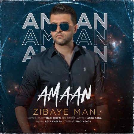 Aaman Zibaye Man Music fa.com دانلود آهنگ آمان زیبای من
