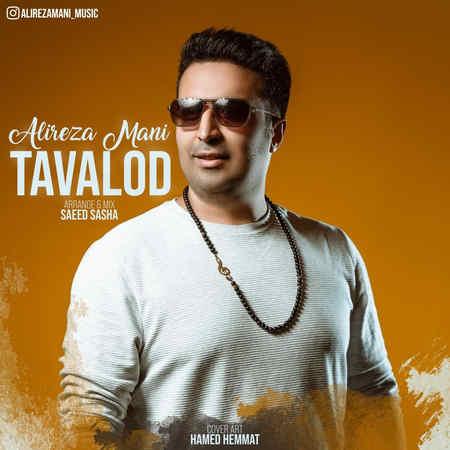 Alireza Mani Tavalod Music fa.com دانلود آهنگ علیرضا مانی تولد