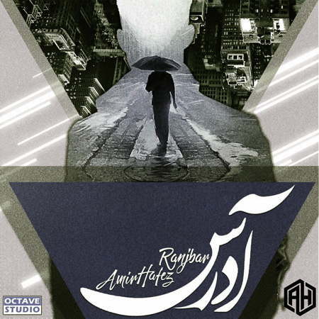 Amir Hafez Ranjbar Remix Adres Music fa.com دانلود آهنگ پلاک و پلاک زنگ و زنگ مال و مال امیر حافظ رنجبر ریمیکس