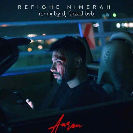 Aren Remix Refighe Nime Rah Music fa.com دانلود ریمیکس آرن رفیق نیمه راه