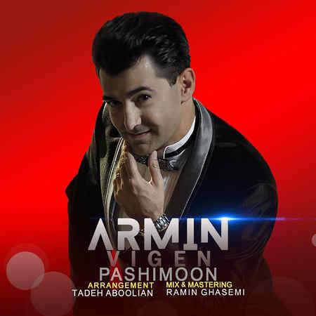 Armin Vigen Pashimoon Music fa.com دانلود آهنگ آرمین ویگن پشیمون