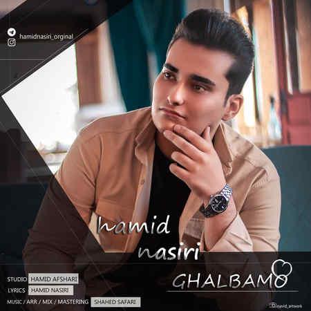 Hamid Nasiri Ghalbamo Music fa.com دانلود آهنگ حمید نصیری قلبمو