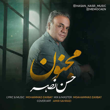 Hasan Nasr Majnoon Music fa.com دانلود آهنگ حسن نصر مجنون