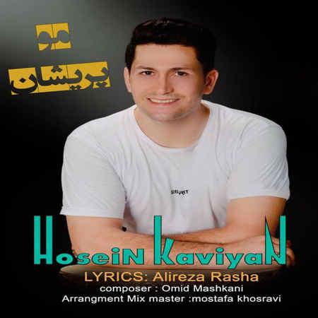 Hosein Kaviyan Moo Parishan Music fa.com دانلود آهنگ حسین کاویان مو پریشان