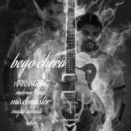 Mehran 3Raap Bego Chera Music fa.com دانلود آهنگ مهران تری راپ بگو چرا