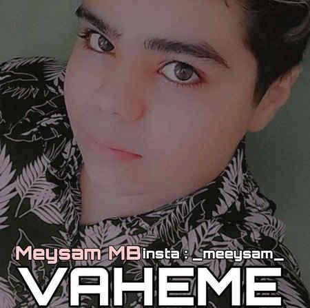 Meysam MB Vaheme Music fa.com دانلود آهنگ میثم ام بی واهمه