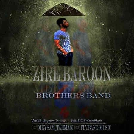 Meysam Tahmasbi Zire Baroon Music fa.com دانلود آهنگ میثم طهماسبی زیر بارون