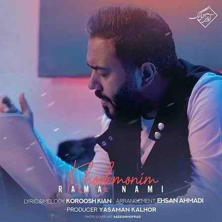 Rama Nami Khodemonim Music fa.com دانلود آهنگ راما نامی خودمونیم