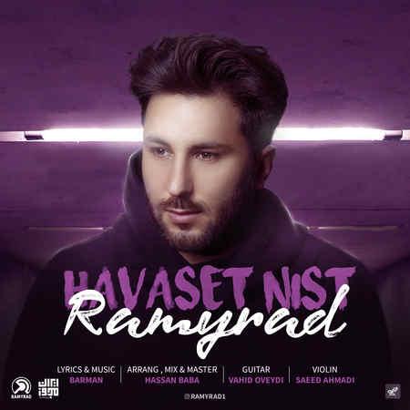 Ramyrad Havaset Nist Music fa.com دانلود آهنگ رامیراد حواست نیست