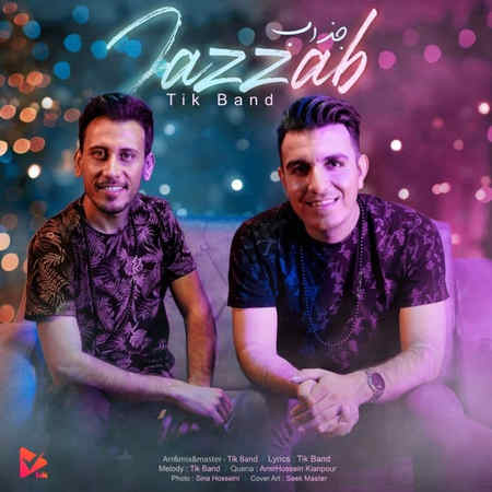 Tik Band Jazzab Music fa.com دانلود آهنگ تیک بند جذاب