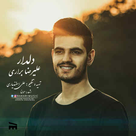 Alireza Barari Deldar Music fa.com دانلود آهنگ علیرضا براری دلدار