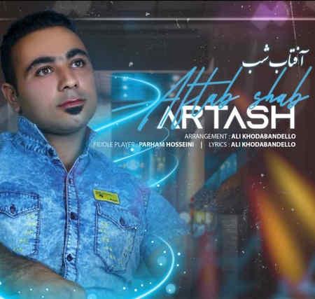Artash Aftabe Shab Music fa.com دانلود آهنگ آرتاش آفتاب شب