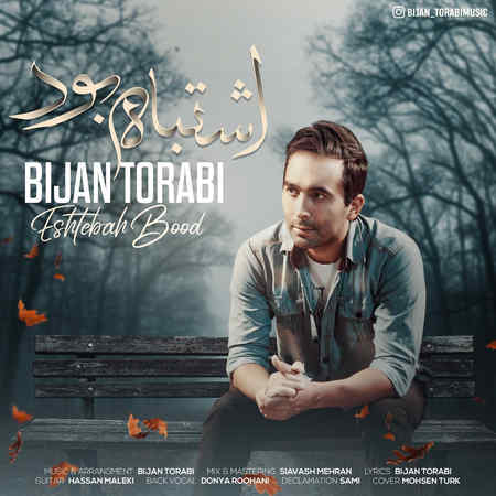 Bijan Torabi Eshtebah Bood Music fa.com دانلود آهنگ بیژن ترابی اشتباه بود