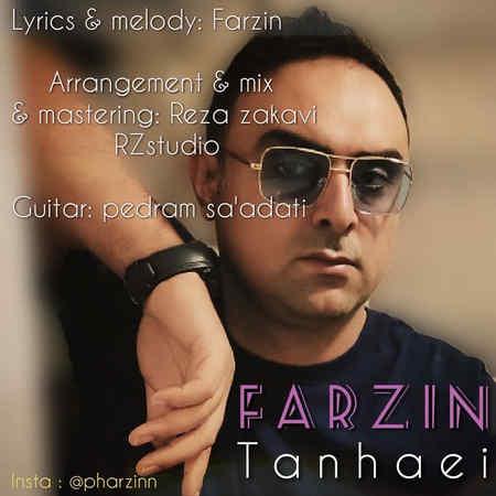 Farzin Tanhaei Music fa.com دانلود آهنگ فرزین تنهایی