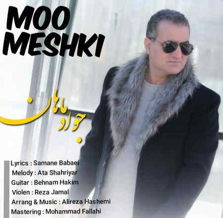 Javad Mahan Moo Meshki Music fa.com دانلود آهنگ جواد ماهان مو مشکی