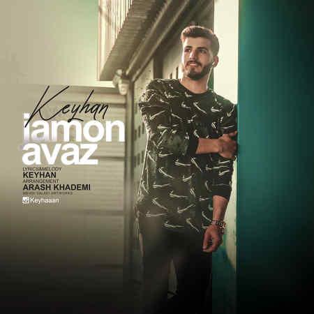 Keyhan Jamon Avaz Music fa.com دانلود آهنگ کیهان جامون عوض