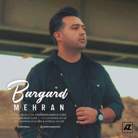 Mehran Bargard Music fa.com دانلود آهنگ مهران برگرد