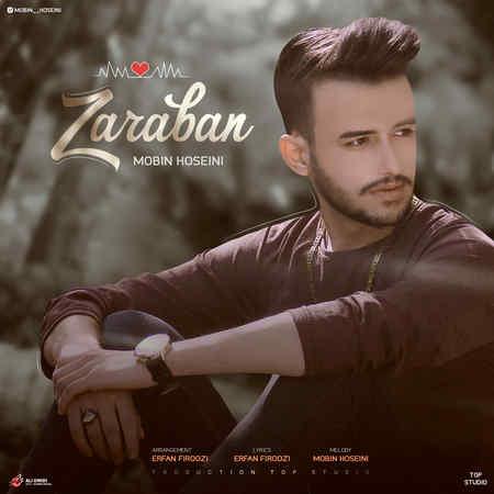 Mobin Hosseini Zaraban Music fa.com دانلود آهنگ مبین حسینی ضربان