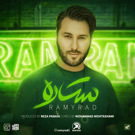 Ramyrad Setare دانلود آهنگ رامیراد ستاره