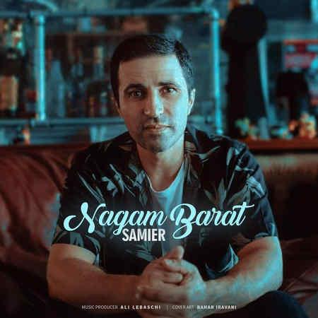 Samier Nagam Barat Music fa.com دانلود آهنگ سمیر نگم برات