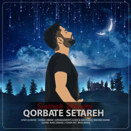 Siamak Emami Ghorbate Setare Music fa.com دانلود آهنگ سیامک امامی غربت ستاره