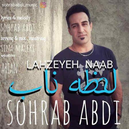 Sohrab Abdi Lahzeye Nab Music fa.com دانلود آهنگ سهراب عبدی لحظه ناب
